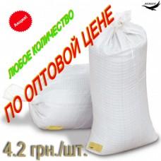 Стандартные мешки полипропиленовые