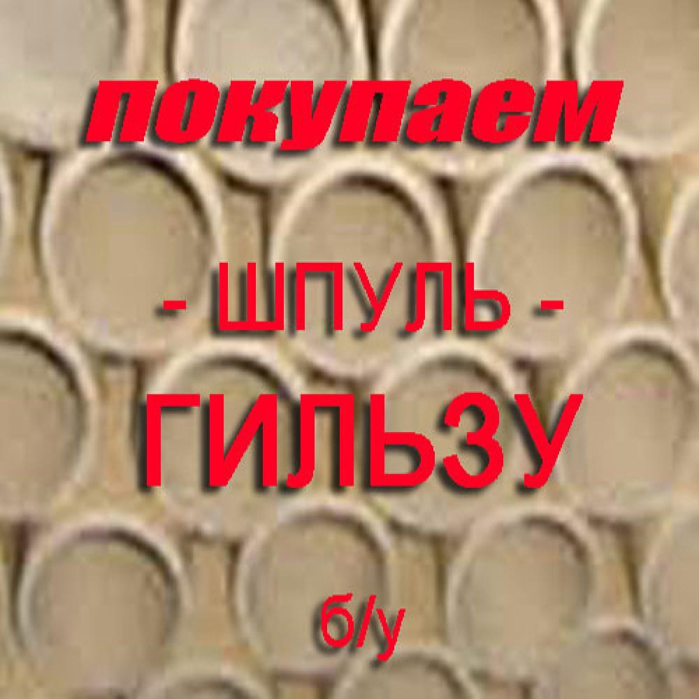 01_baner_shpul